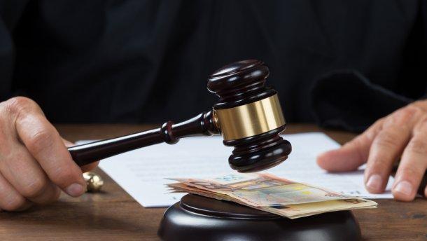 anticorruption court