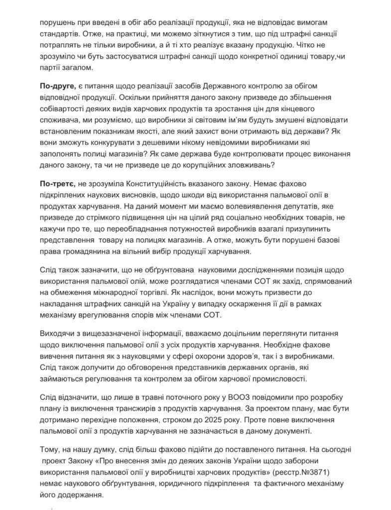 Драчевская О. 1 (1)