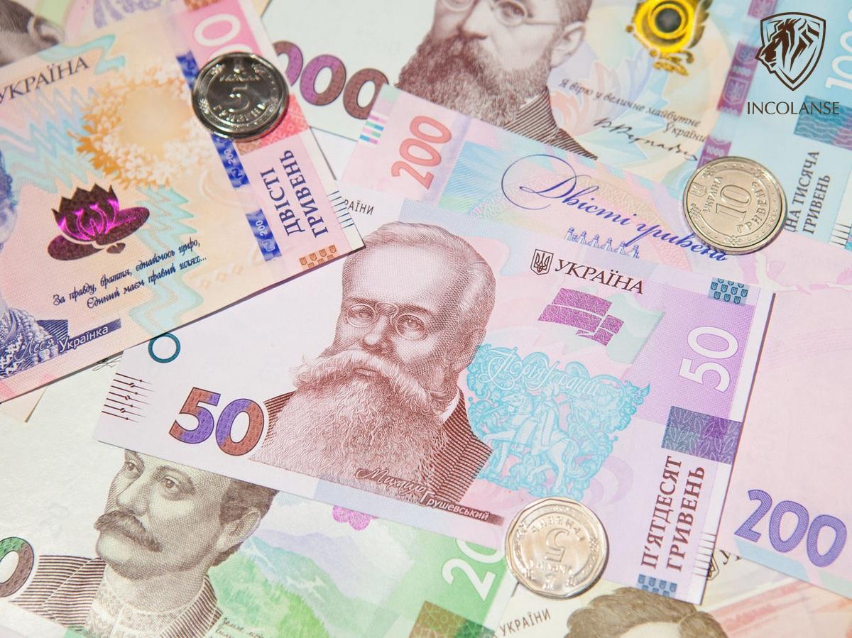 Incolanse LTD ООО «Инколанс» ТОВ «Інколанс» оплати