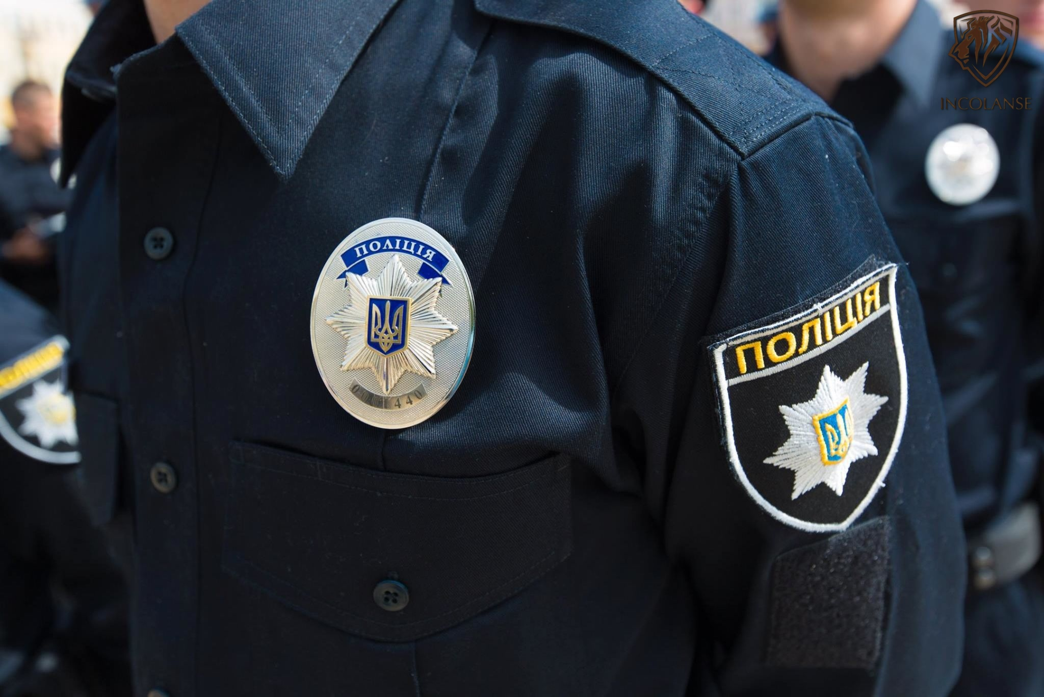 Incolanse LTD ООО «Инколанс» ТОВ «Інколанс» поліцейських